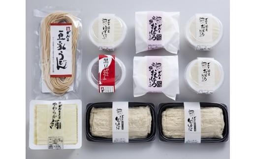 A1-60.【期間限定】豆腐物語(とうふ詰合せ)