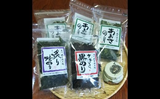 【1-109】磯の香りセット
