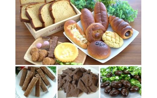 糖質制限のパン&チョコレート