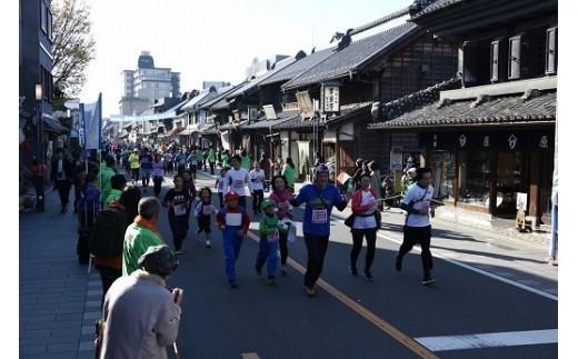(B-体験1)小江戸川越ハーフマラソン2018親子出走体験(出走権付)