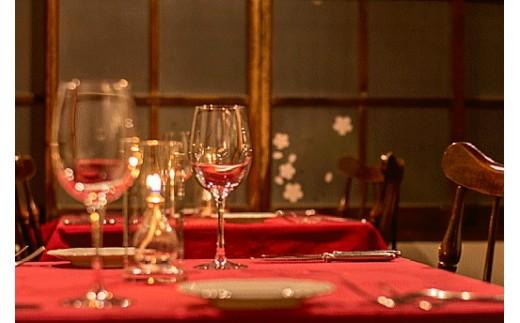 BE01:フランス料理店 『 Ruelle 』 のお食事券[1枚]
