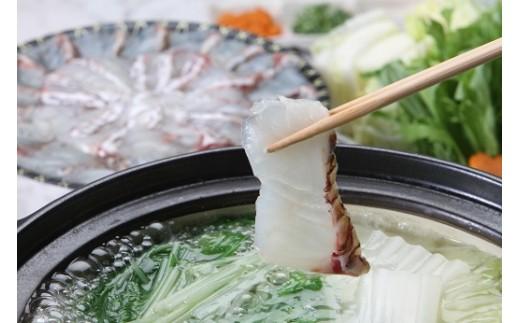 A1-62.宇和海産 鯛しゃぶ