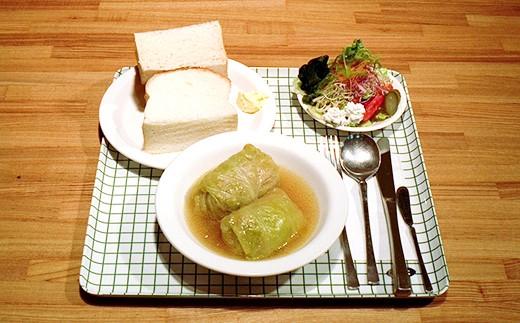 1-36 【現地でお礼】ロールキャベツセット2食分[こくベジ]