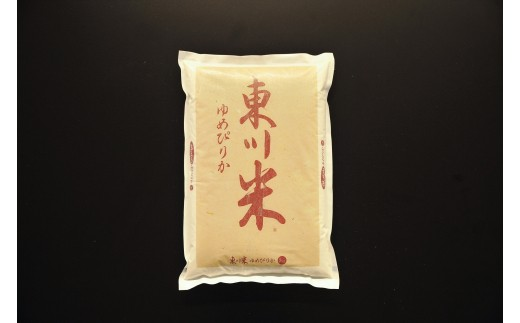 【0000012】【H30年産新米受付】北海道初地域ブランド 東川米「ゆめぴりか」10kg