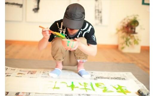 A-136  【思いやり型返礼品】世界に一つだけの障がい者アートの書道作品:榎本新