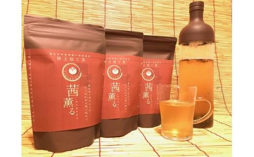 茶蔵園「特上焙じ茶-茜薫るセット」