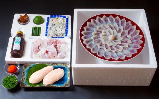ふく亭別館・高島水産 臼杵とらふぐ料理セット (4~5人前) 白子付き