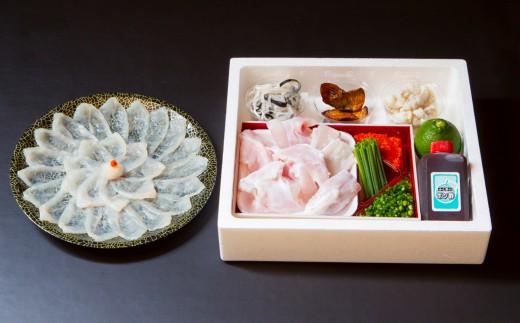 ふく亭別館・高島水産 臼杵とらふぐ料理セット (3人前)