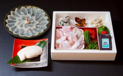 ふく亭別館・高島水産 臼杵とらふぐ料理セット (3人前) 白子付き
