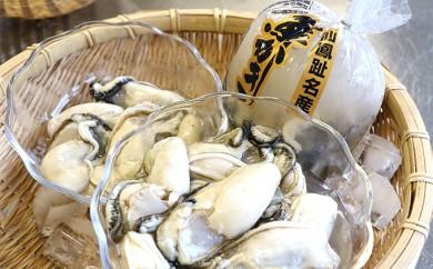 [№5766-0222]釧路町仙鳳趾産 牡蠣剥き身(1kg)