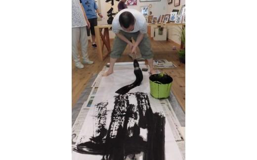A-185  世界に一つだけの障がい者アートの書道作品:中尾徹