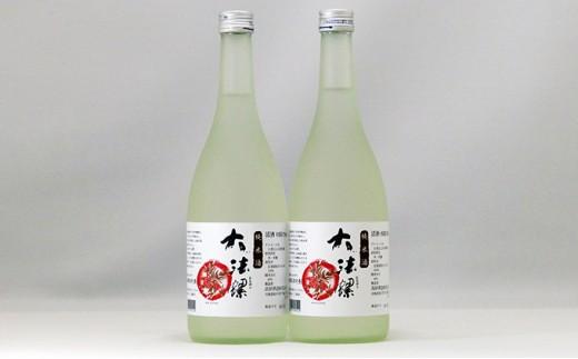 [№5833-0094]新篠津村の地酒 「大法螺(おおぼら)」2本セット