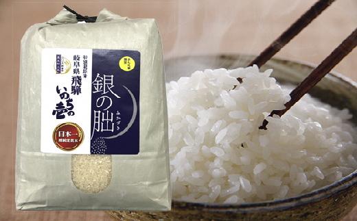A1-75.だんじり印 銀の朏 特別栽培米 5kg