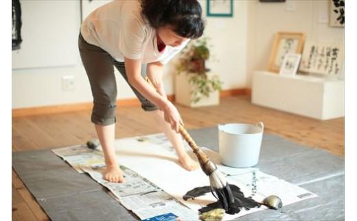 A-186  【思いやり型返礼品】世界に一つだけの障がい者アートの書道作品:山中柚子