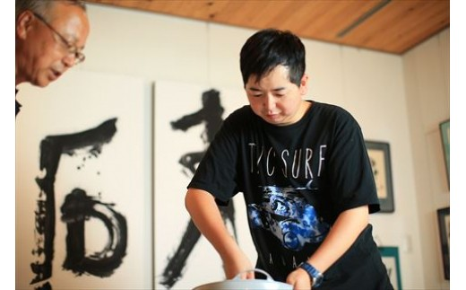 A-138  世界に一つだけの障がい者アートの書道作品:藤原琉輝