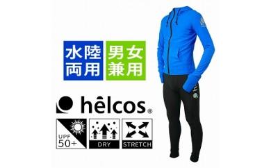 helcos (ヒルコス):ラッシュガード上下セット・(ブルー)Mサイズ