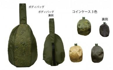 恐竜刺繍ボディバッグとコインケースの2点セット