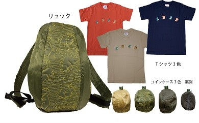 恐竜刺繍リュックとコインケースと子供用Tシャツ1点の3点セット