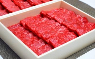 【期間限定 徳用】佐藤さんちの神居牛 赤身肉セット計2.1kg(スライス1kg、焼肉1.1kg)