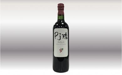 [№5760-0181]PJ珠 ぶどうジュース ベリーA 720ml