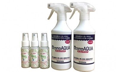 [№5754-0461]除菌水エコノアクア ギフトセット