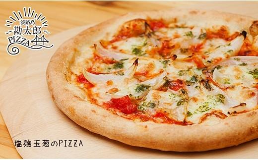 AZ04:淡路島たまねぎが主役!厳選素材の手作りピザ(3枚+1枚)