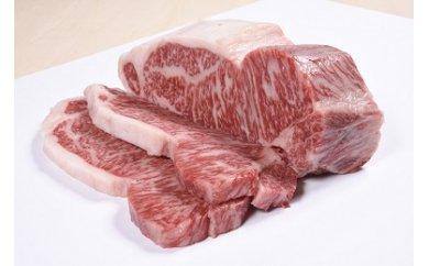 松阪肉サーロイン ブロック(約2kg)
