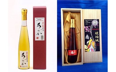 IWC受賞酒 特別純米酒(秘蔵古酒)2本セット