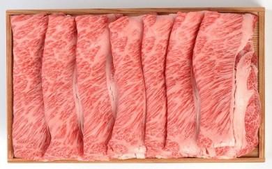 松阪牛しゃぶしゃぶ シルクロース(肩ロース)500g