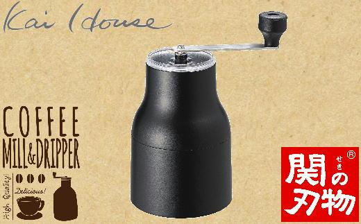 H11-06 KHS コーヒーミル&ドリッパー