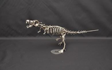 オールステンレスネジ恐竜 ティラノサウルス