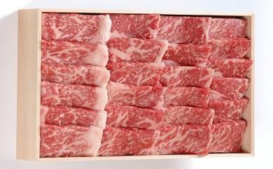 特産松阪牛焼肉 ロース  500g【10月末まで期間限定】
