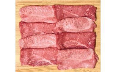 松阪肉すき焼き用500g