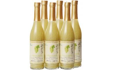 [№5915-0321]ツルヤプレミアム 贅沢搾りジュース「信州ナイヤガラ」