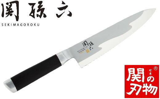 H35-10 関孫六 15000ST 牛刀180mm