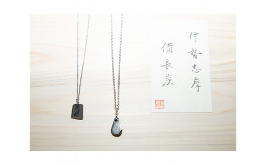 No.154 伊勢志摩備長炭 ネックレス