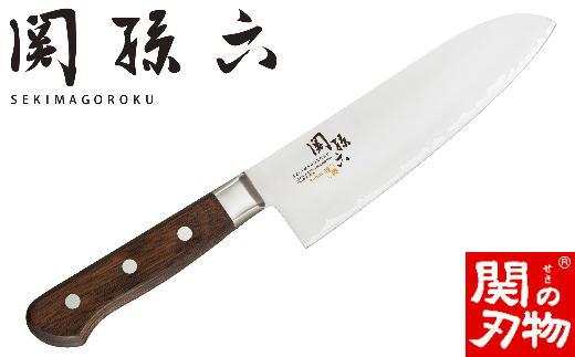 H17-03 関孫六 青藤 三徳包丁165mm