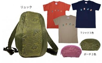 恐竜刺繍リュックとポーチと子供用Tシャツ1点の3点セット