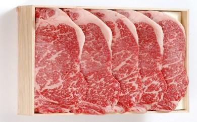 松阪牛サーロインステーキ 750g(5枚入)