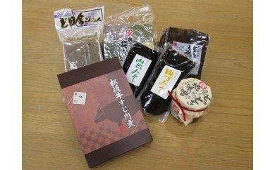 飯高町の厳選特産品【月30セット限定】