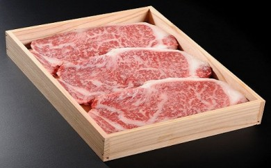 松阪牛サーロインステーキ 600g(3枚入)