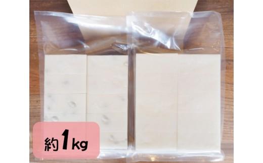 No.003 杵つき黄金餅MIX 約1kg