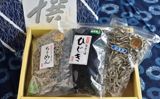 o10-2 H29年産 瀬戸内海産 かえり・ちりめん・ひじき 乾物セット