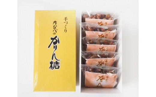 No.004 たなべのかりん糖(5ヶ入化粧箱かりんとう)