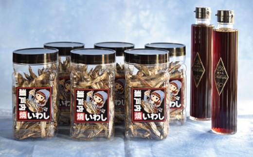 b30-3『瀬戸内コラトゥーラ(魚醤)400ml』&焼きイワシセット