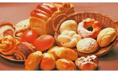 【全4回】人気の定期便:数量限定30セット『こだわり!北海道産小麦のパンセット』石窯で焼き上げたお任せパンセット