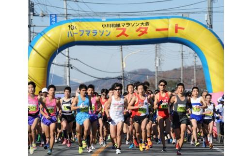 No.025 小川和紙マラソン大会参加権