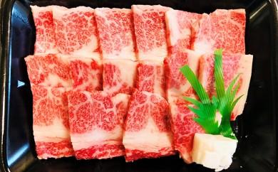 [№5787-0232]吟醸牛バラカルビ焼肉用900g