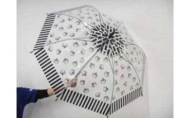 とち介の雨傘