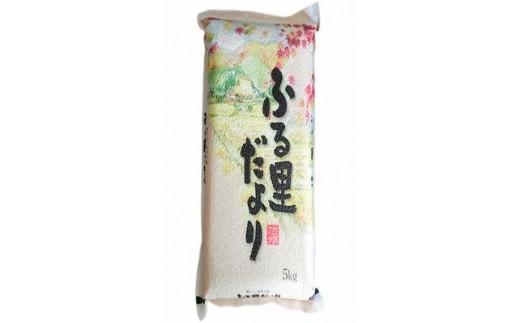 つや姫セット(5kg×2袋)